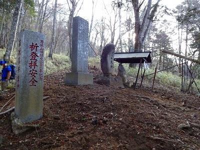 男体山 (32)