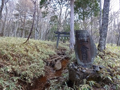男体山 (33)