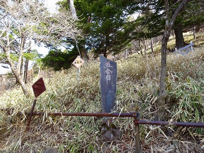 男体山 (57)