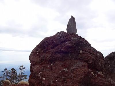 男体山 (128)