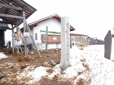 男体山 (132)