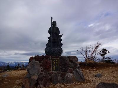 男体山 (138)