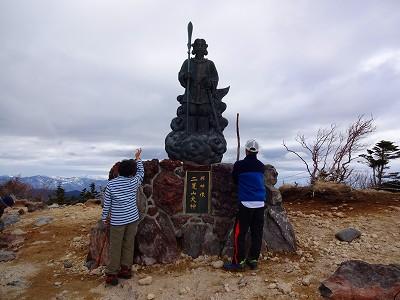 男体山 (139)