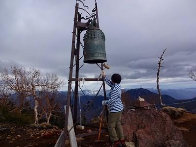 男体山 (145)