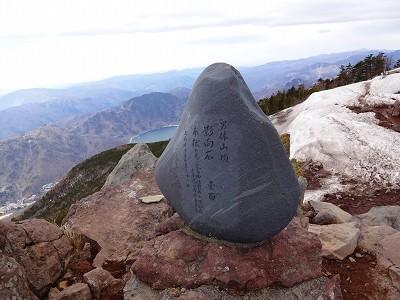 男体山 (155)