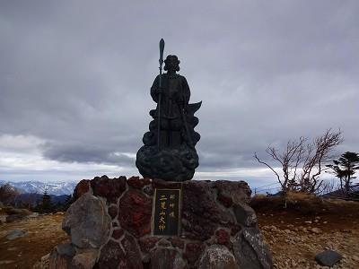 男体山 (161)
