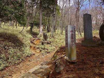 男体山 (232)