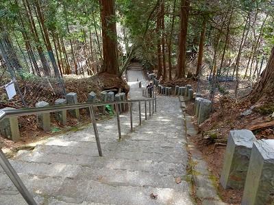 男体山 (234)