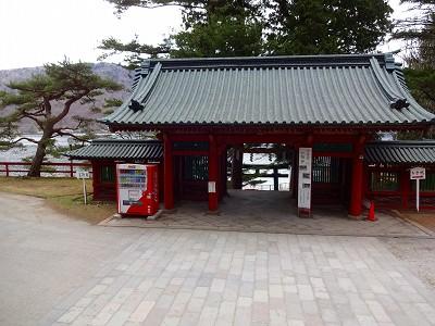 男体山 (243)