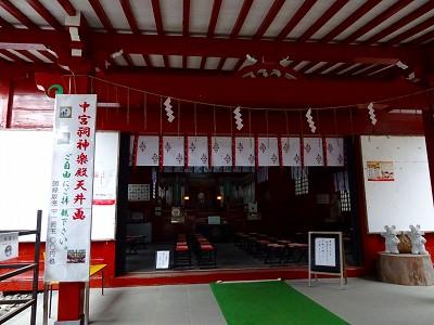 男体山 (253)