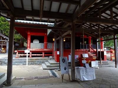 男体山 (254)