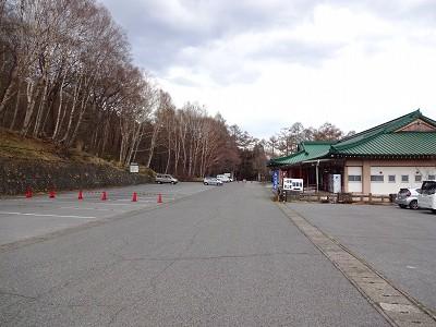 男体山 (261)