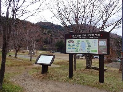 男体山 (277)