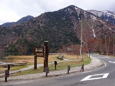 男体山 (278)