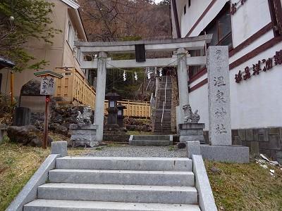 男体山 (282)