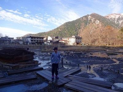 男体山 (285)