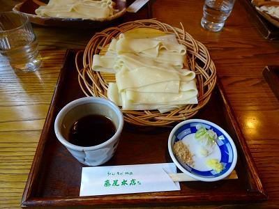 男体山 (291)