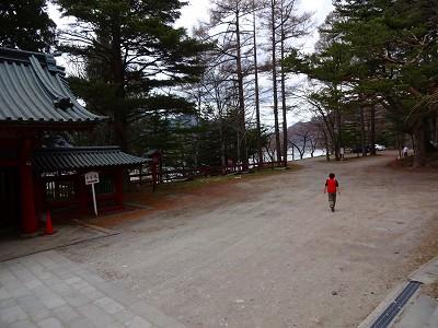男体山 (244)