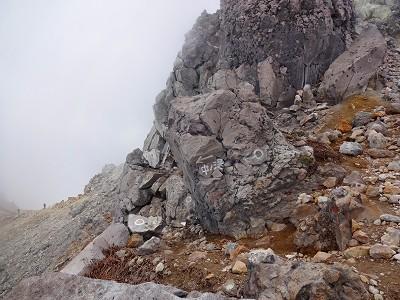 焼岳 (166)
