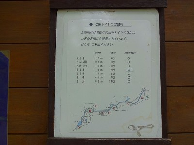 焼岳 (302)