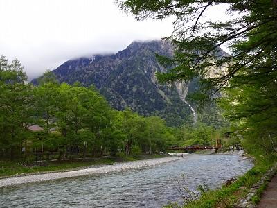 焼岳 (326)