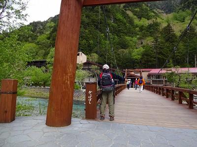 焼岳 (339)