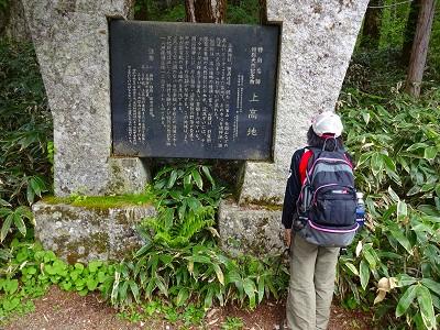 焼岳 (347)