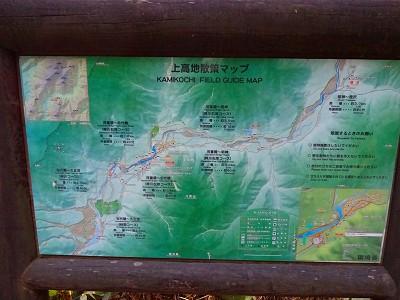 焼岳 (351)