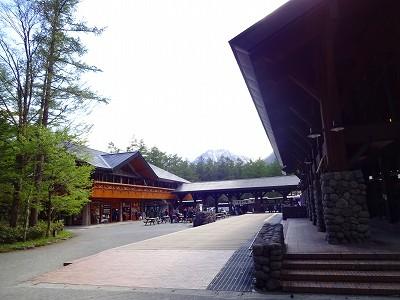 焼岳 (354)