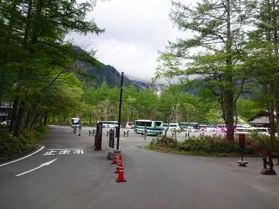 焼岳 (367)