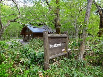 焼岳 (303)