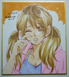 関西コミティア50-色紙2