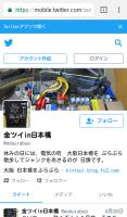 screenshotshare_20170502_192728.png