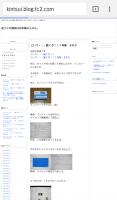 screenshotshare_20170502_192814.png