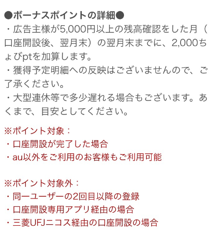 201705141402518f2.png