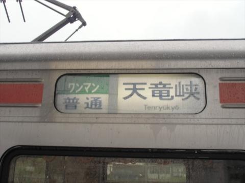 CIMG0027_R.jpg