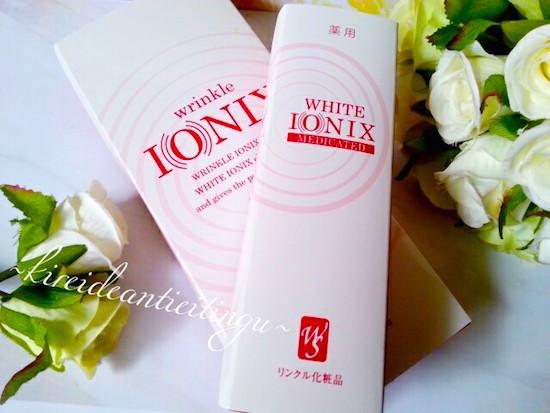 Ionix-001.jpg