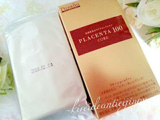Plaenta100core-004.jpg