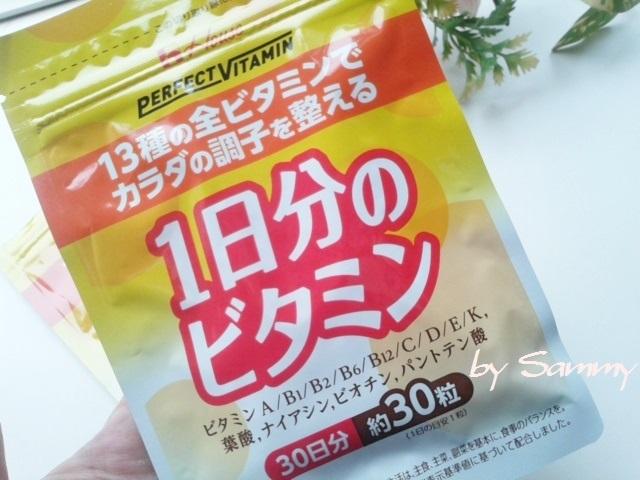 1日分のビタミン 2袋 1