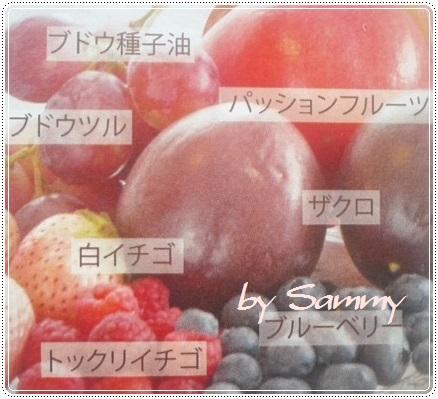 クリーミュー 7種類の美容成分