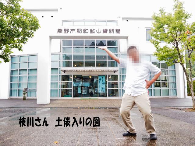 20170701_004.jpg