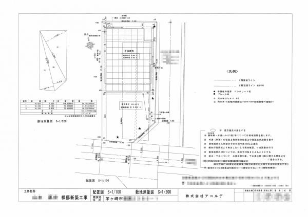 平面図_20120616_ページ_1
