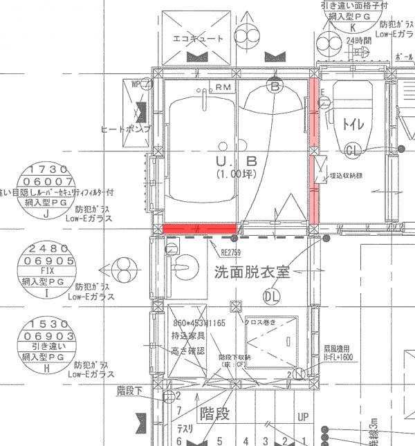 平面図20120616-壁の位置