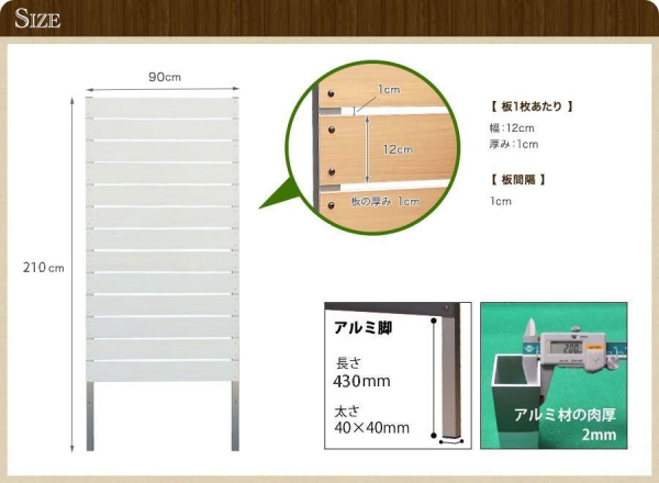 210_size.jpg