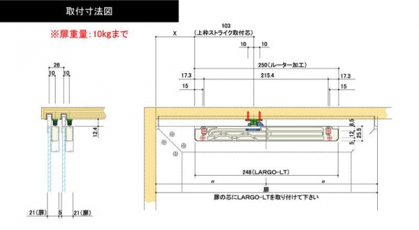 largo2_3.jpg