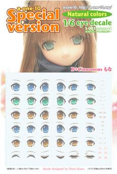 """1/6 eye decale 1/6 """"D*Sinnamons もな"""""""