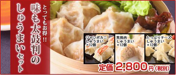 13_thumbnail.jpg