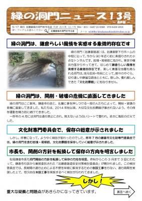 News13-11.jpg