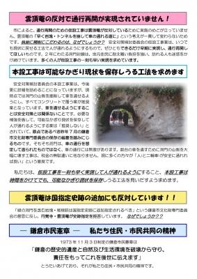 News13-21.jpg