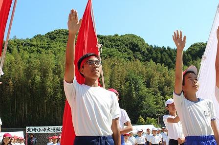 H29小中合同運動会 (4)